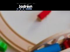 Jadrem Toys Promo Codes